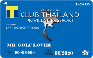 tcard_clubthailand.png