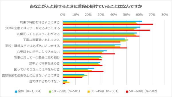 20180517_tenq07.png
